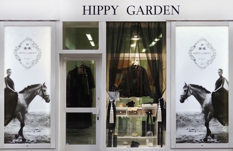 HIPPY GARDEN - SHOWROOM - MASARYKOVA 5 - img - 005
